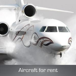 Jet Monde Rent A Private Jet